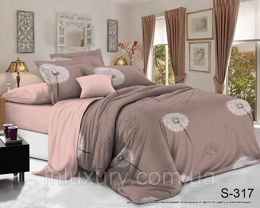Комплект постельного белья с компаньоном S317