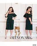 Женское нарядное платье с баской рукава расклешены костюмка сетка с блёстками Размеры 50.52.54.56.58.60, фото 3