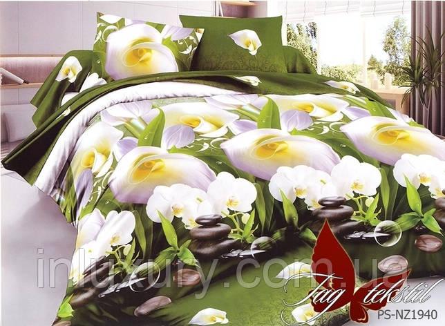 Комплект постельного белья PS-NZ1940, фото 2