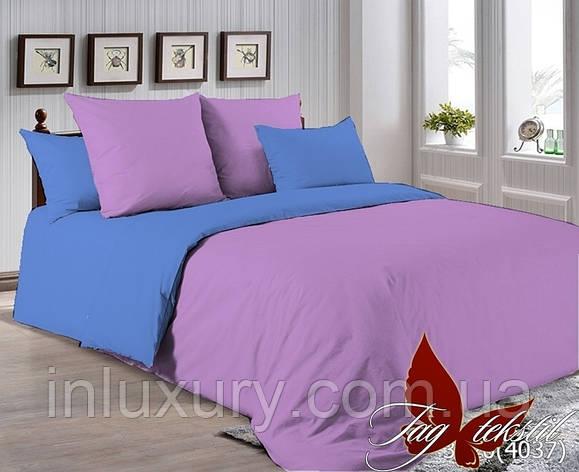 Комплект постельного белья P-3520(4037), фото 2