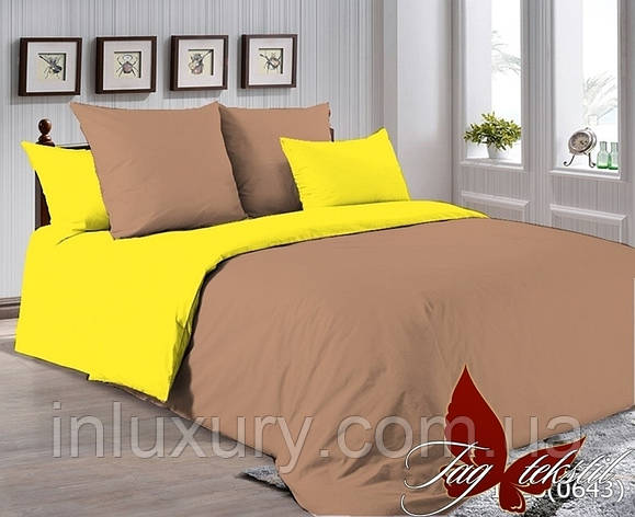 Комплект постельного белья P-1323(0643), фото 2