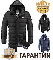 Куртки зимние Moc