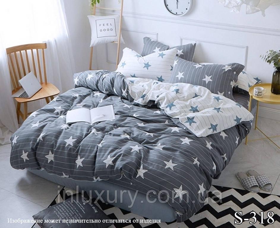 Комплект постельного белья с компаньоном S318