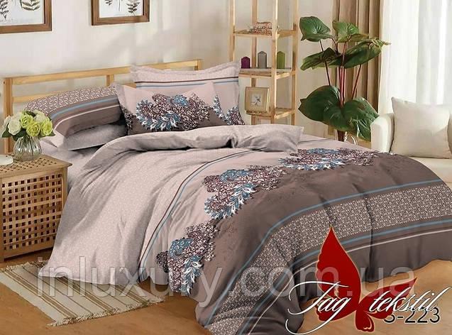 Комплект постельного белья с компаньоном S223, фото 2
