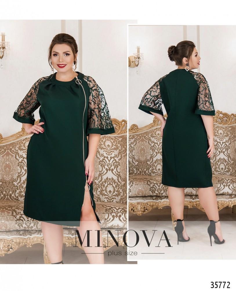 Нежное и очаровательное женское платье рукава из ажурного гипюра Размеры 50.52.54.56.58.60