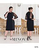 Нежное и очаровательное женское платье рукава из ажурного гипюра Размеры 50.52.54.56.58.60, фото 2