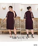 Нежное и очаровательное женское платье рукава из ажурного гипюра Размеры 50.52.54.56.58.60, фото 3