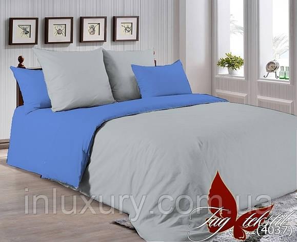 Комплект постельного белья P-4101(4037), фото 2