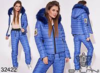 Утепленный спортивный костюм с курткой  на меху с 42 по 46 размер