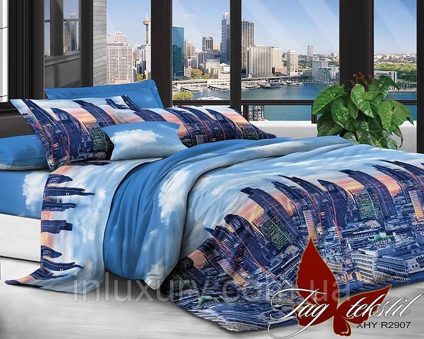 Комплект постельного белья XHY2907