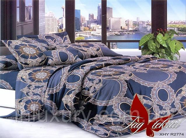 Комплект постельного белья XHY2774, фото 2