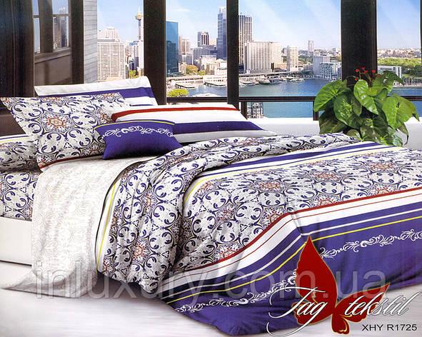 Комплект постельного белья XHY1725, фото 2