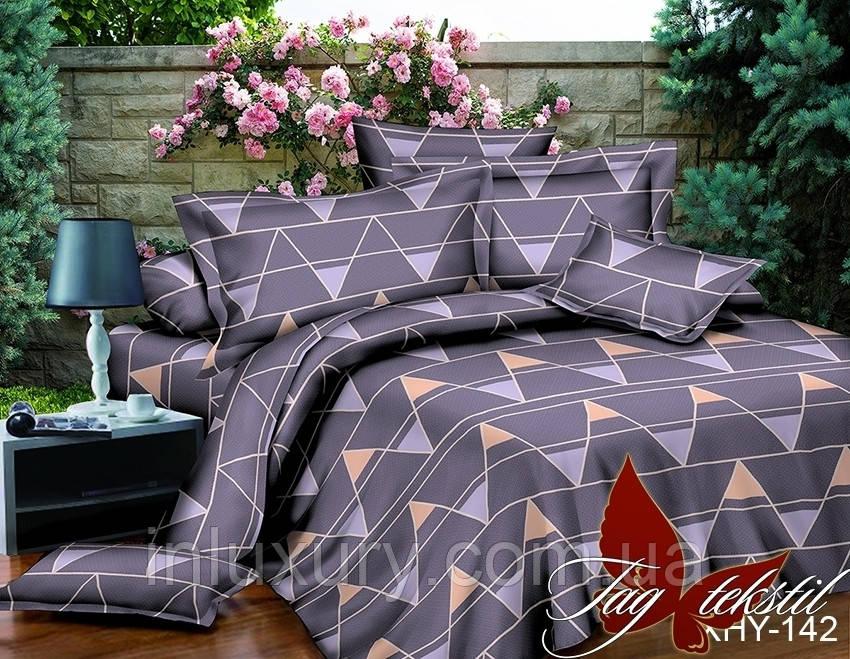 Комплект постельного белья XHY142
