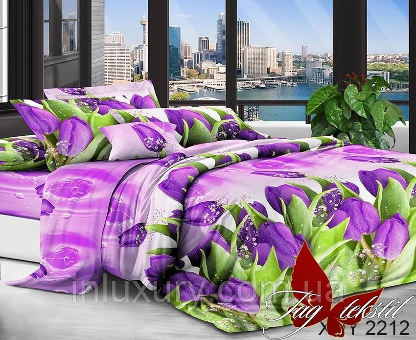 Комплект постельного белья XHY2212