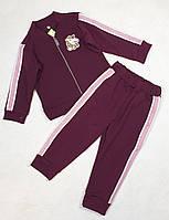 Спортивный костюм на змейке для девочки 92-110 бордовый