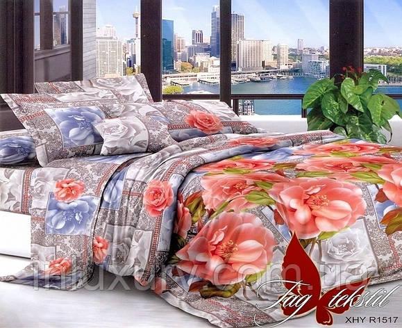 Комплект постельного белья XHY1517, фото 2