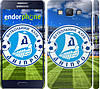 "Чехол на Samsung Galaxy A5 A500H Днепр v2 ""2613c-73"""