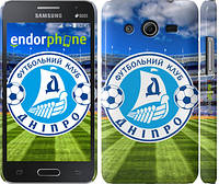 "Чехол на Samsung Galaxy Core 2 G355 Днепр v2 ""2613c-75"""