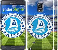 "Чехол на Samsung Galaxy Note 4 N910H Днепр v2 ""2613c-64"""