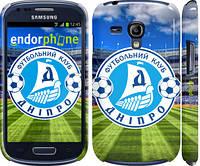 "Чехол на Samsung Galaxy S3 mini Днепр v2 ""2613c-31"""