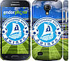"Чехол на Samsung Galaxy S4 mini Duos GT i9192 Днепр v2 ""2613c-63"""