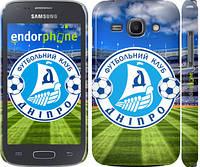 "Чехол на Samsung Galaxy Ace 3 Duos s7272 Днепр v2 ""2613c-33"""