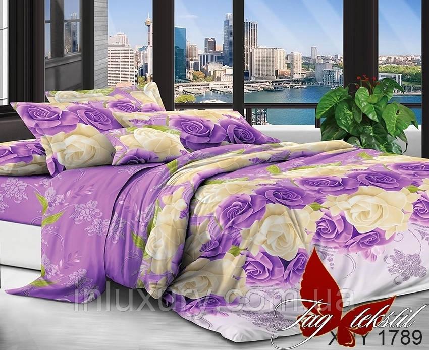 Комплект постельного белья XHY1789