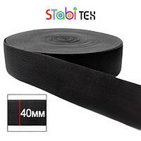 Резинка швейная 40мм (40м/боб) Черный, фото 1