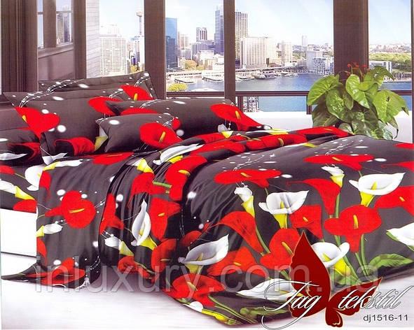 Комплект постельного белья XHY1516, фото 2
