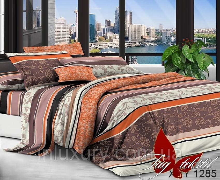 Комплект постельного белья XHY1285