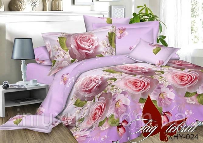 Комплект постельного белья XHY024, фото 2