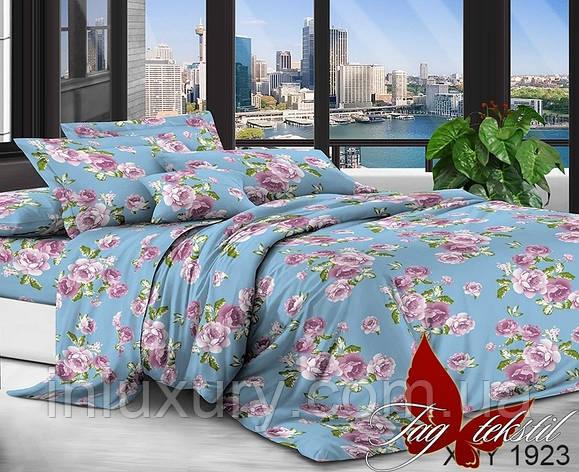 Комплект постельного белья XHY1923, фото 2