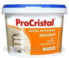 Краска акриловая Стандарт ИР-231, ProCristal (Ирком)