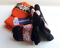 Детские шерстяные перчатки КОРОЛЕВА митенки(без пальцев)