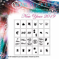 Новогодний трафарет для аэрографии на ногтях Новый год 2019