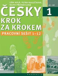 Česky krok za krokem 1 Pracovní sešit (Lekce 1–12) (Робочий зошит)