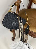 Стильная женская сумочка Dior SADDLE BAG  (реплика), фото 1