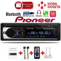 Мощная магнитола Pioneer JSD-520 с Bluetooth, 4*60 Вт! с USB, FM! NEW