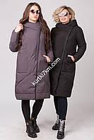 Пуховик-пальто зимний Feenegre 2215, фото 1
