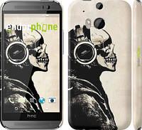 """Чехол на HTC One M8 Скелет-меломан v2 """"1200c-30"""""""