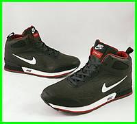 Кроссовки Nike ЗИМА - МЕХ Высокие Ботинки Мужские Чёрные Найк (размеры: 41,42,43,44,45,46) Видео Обзор
