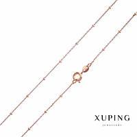 Цепочка Xuping плетение якорное с бусиной s-0,8мм d-1,6мм L-45см позолота