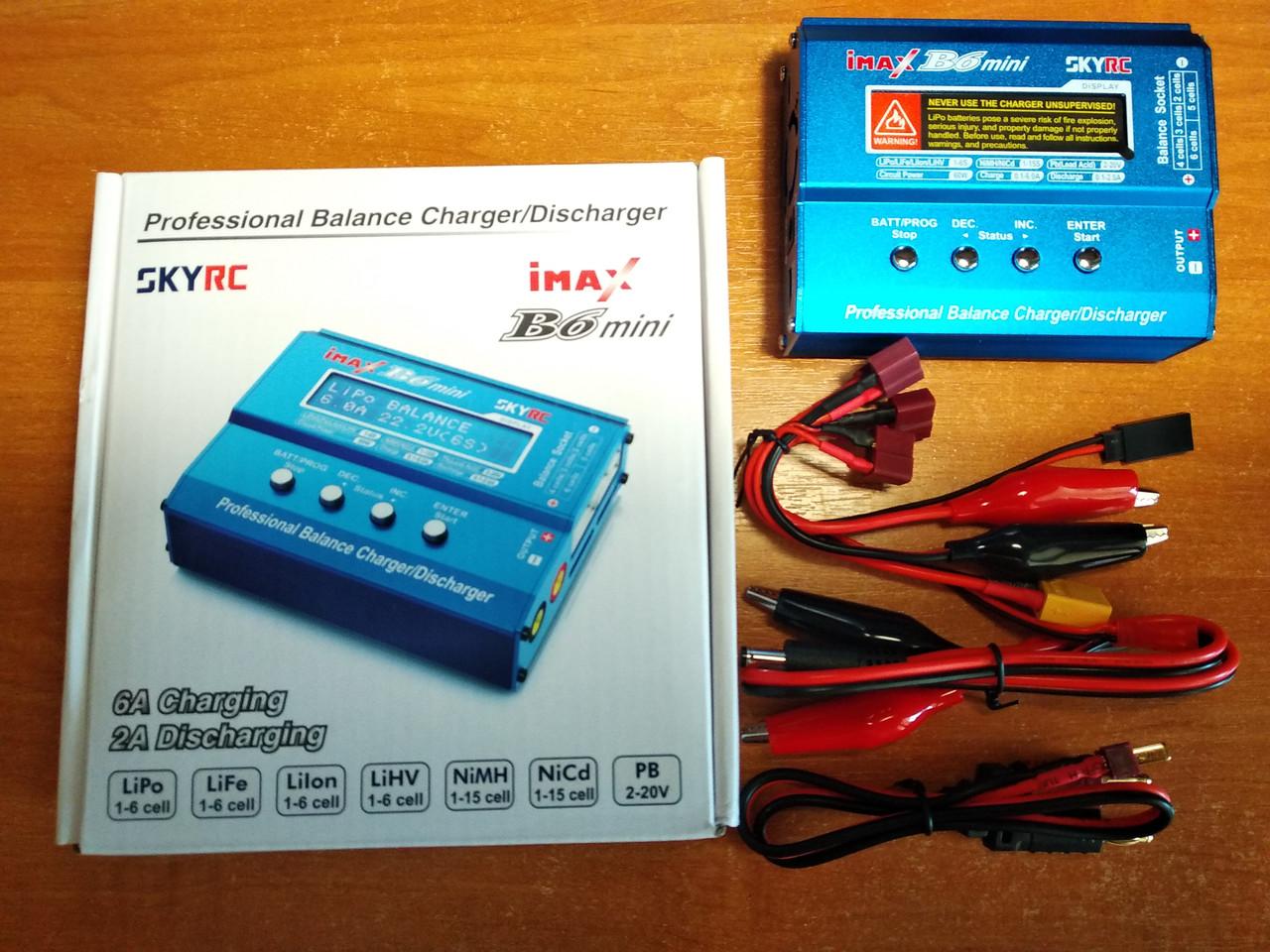Зарядное устройство SkyRC imax B6  mini