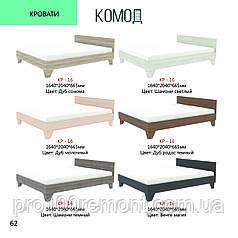 Кровать КР-16 от КОМОД