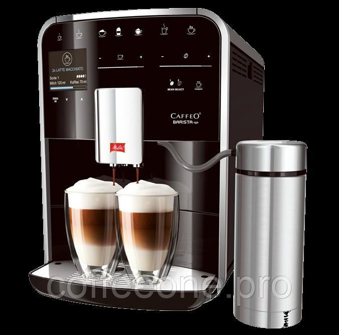 Melitta® F 770-102 Caffeo® Barista® TSP кофемашина эспрессо полностью автоматическая для дома и офиса
