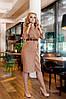 Платье / тиар / Украина 40-01090