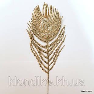 Перо с глиттером, пластик. 29 см, Цвет: Золото