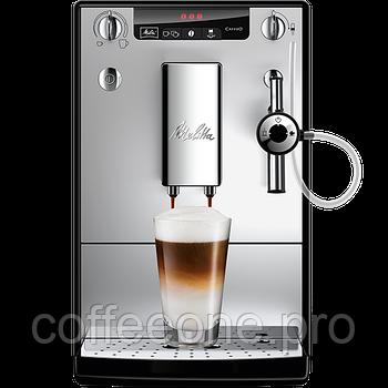 Melitta CAFFEO® SOLO® & Perfect Milk Е957-103 серебряная кофемашина эспрессо полностью автоматическая