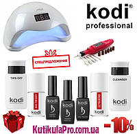 Стартовый набор для маникюра Kodi с лампой Sun5 на 48W и фрезер ручка для маникюра
