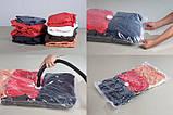 Вакуумный пакет 60 Х 80 см для вещей, хранение вещей, компактная упаковка, компрессионные пакеты ОПТ, фото 2